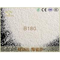 【恒利达 陶瓷砂】B180陶瓷砂 金属表面强化