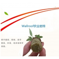 Wallroof农业岩棉/农业多孔纤维棉