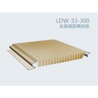 沈阳龙腾彩钢板、压型板、拱型彩钢板