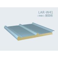龙腾聚氨酯复合板W41型屋面板
