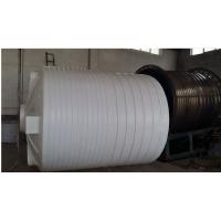 20吨水箱20T加厚储罐20立方酸碱水箱滚塑水箱