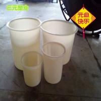 40升50升75升食品腌制桶敞口桶大白桶