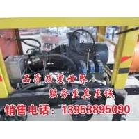 云南永吉煤矿带有布料杆可行走的混凝土泵车