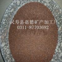 火山石滤料 天然火山岩滤料 多肉介质火山岩 水处理用