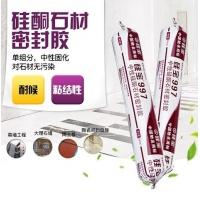 沈阳硅宝石材胶工厂直销现货批发