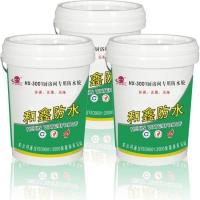 供应和鑫牌 3001厨房卫生间专用防水胶