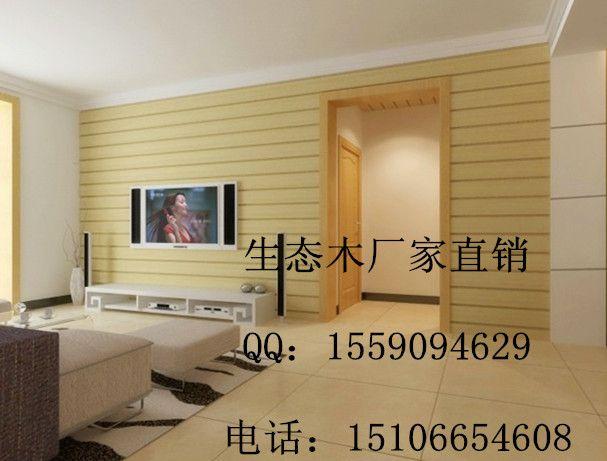 电视背景墙板,生态木背景墙板产品图片