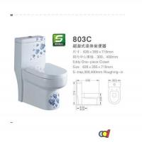 成都恒鑫陶瓷 坐便器803C