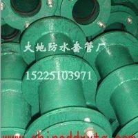 压盖式柔性防水套管--新品上市定制加工