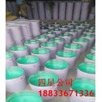 供应广东著名玻璃鳞片涂料防腐涂料