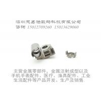【不锈钢手表配件】手表配件 金属零部件