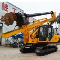 广东旋挖钻机  150旋挖钻机