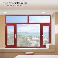 【蒙特欧门窗】铝合金窗 平开窗
