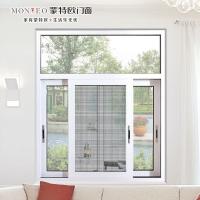 铝合金推拉窗带金刚砂网 窗纱窗一体防盗推拉窗