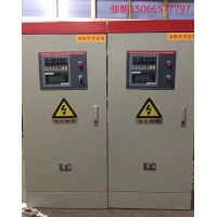卓智 低压配电箱 低压控制柜 控制箱生产厂家