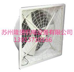 苏州通风管道价格 耐腐蚀、耐高温负压风机
