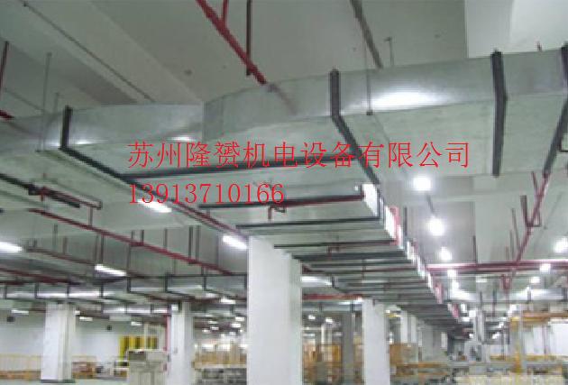 苏州通风设备加工厂 通风管道