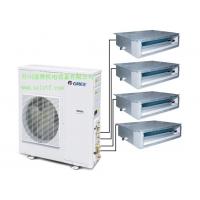 苏州中央空调价格 多级联格力 冷暖型中央空调