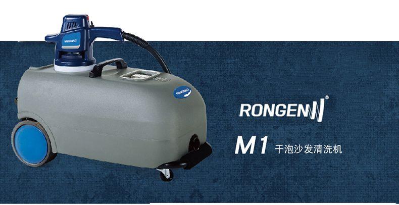 供应南宁布艺沙发电影坐凳干泡洗地机