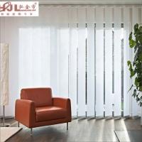 供应高品质垂直帘 办公客厅卧室竖帘 可要求安装垂直帘