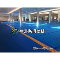 新游厂家直销温泉酒店安全防滑地板