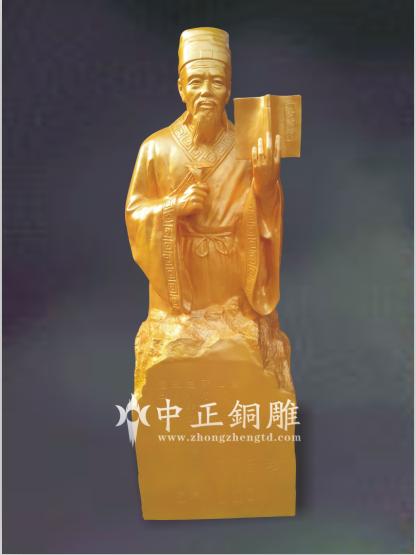 人物雕塑  李时珍铜像价格 古代人物雕塑定做