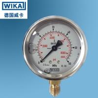 WIKA压力表 威卡耐震压力表 气压油压液压