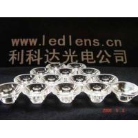 LED透镜
