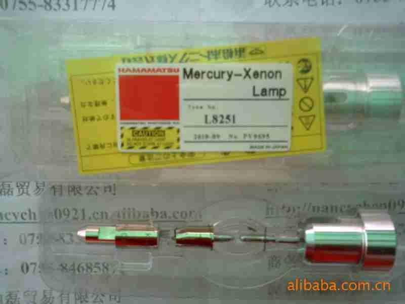 滨松L8253点光源紫外线灯