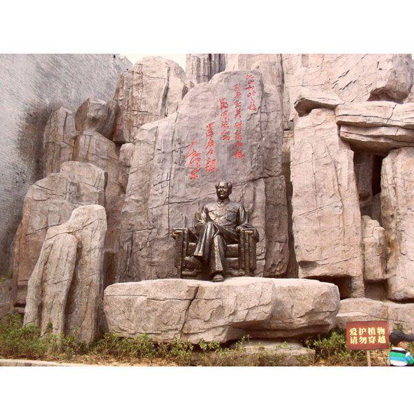 南京假山塑石-广山园林景观-塑石系列