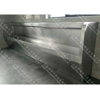 供应不锈钢小便槽(SZ-BC161)