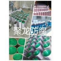 环氧乙烯基玻璃鳞片涂料固化剂使用说明图