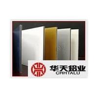 铝塑板、A级防火铝塑板、铝单板、铝天花板
