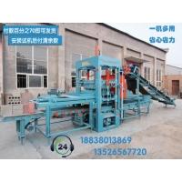 圣鑫机械供应qt4-15多功能型透水砖机