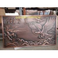 定制酒店大堂铝板金属雕刻镂空古铜屏风
