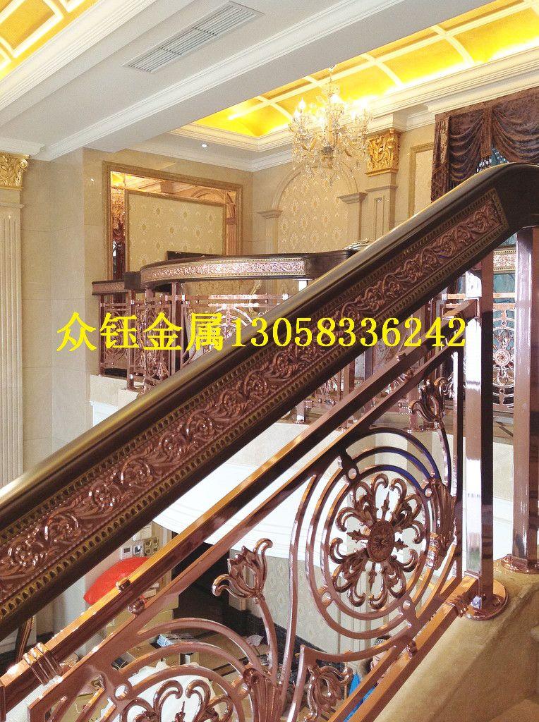 定制精雕连体楼梯护栏 铝艺雕花铜护栏产品图片,定制精雕连体楼梯护
