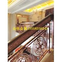 定制精雕连体楼梯护栏 铝艺雕花铜护栏