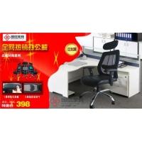 办公椅-东莞高品质职员椅-热销产品