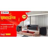 东莞办公沙发-国信高端办公沙发-新品系列
