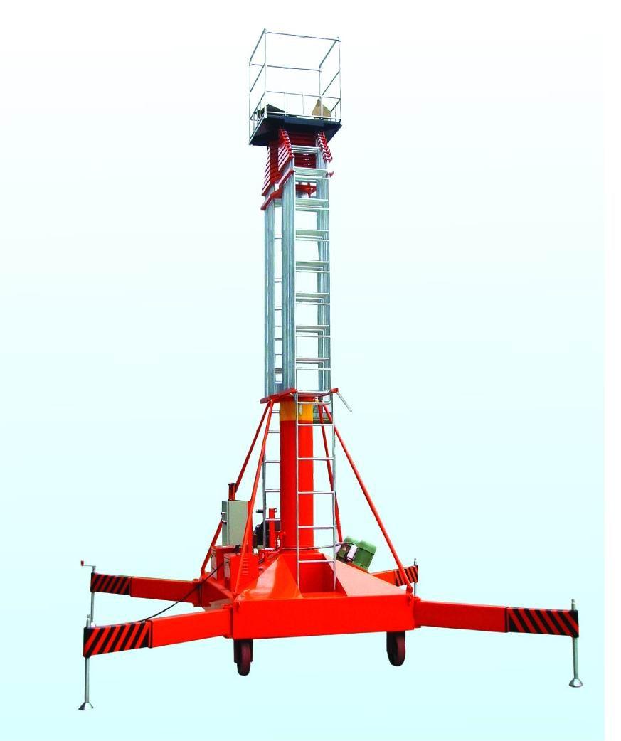 四轮移动式升降机平台&固定式登车桥※◆龙宇液压图片