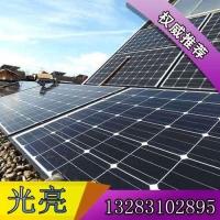河北光亮新能源科技有限公司