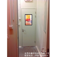 洁净门,不锈钢洁净门,药厂专用洁净门,无尘车间专用门
