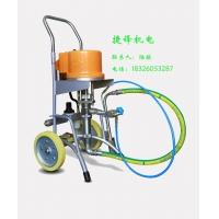 新款长江G46高压无气重防腐涂料喷涂机/船厂/集装箱钢结构