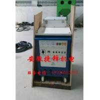 电弧喷锌机喷铝机/热喷锌热喷铝 400A/热喷涂机