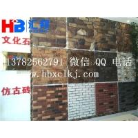 河南文化石,仿古砖
