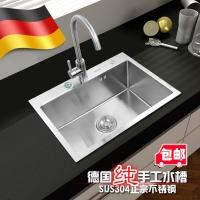 不锈钢厨房水槽 不锈钢拉丝洗菜盆厨房洗碗池