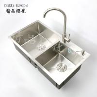 樱花不锈钢水槽双槽 不锈钢手工水槽 厨房洗菜盆