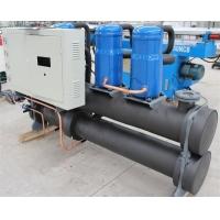 水地源热泵中央空调生产厂家