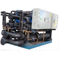 地能、地温、、地源热泵中央空调