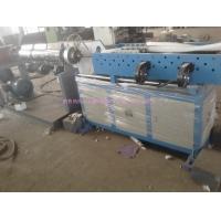 波纹管生产线 生产设备 生产厂家